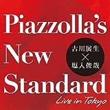 「ピアソラ新基準 LIVE IN TOKYO」古川展生×塩入俊哉 画像