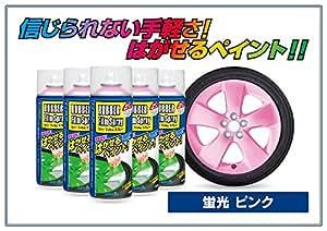 JUPiTER ラバー フィルム スプレー (蛍光 ピンク/Fluoresent Pink) 400ml 2本セット | ペイント | 車&バイク 通販
