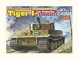 ドラゴン 1/35 タイガーI 後期型 ツィンメリットコーティング