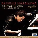 中川晃教 弾き語りコンサート2016 in Hakuju Hall