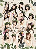 アイドリング!!! Season15[DVD]