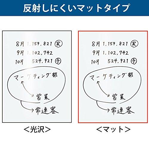 KOKUYO(コクヨ)『マグボ・マット(FB-HSM115W)』