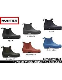 ハンター レインブーツ メンズ オリジナル チェルシー ブーツ MFS9075RMA