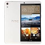 HTC One E9s Dual SIM 16GB SIMフリー , 5.5 inch, Android OS 5.0, RAM: 2GB, Network: 4G (ホワイト) [並行輸入品]