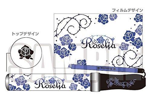 BanG Dream! バンドリ! ロゼリア Roselia 2nd Live 「Zeit」 BLADE