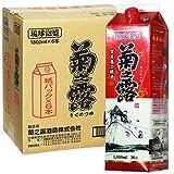 泡盛 菊之露酒造 菊之露30度1800ml紙パック×12本 菊の露 沖縄 酒 焼酎