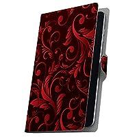 タブレット 手帳型 タブレットケース タブレットカバー カバー レザー ケース 手帳タイプ フリップ ダイアリー 二つ折り 革 赤 レッド 黒 ブラック 模様 008817 MediaPad T3 7 Huawei ファーウェイ MediaPad T3 7 メディアパッド T3 7 t37mediaPd t37mediaPd-008817-tb