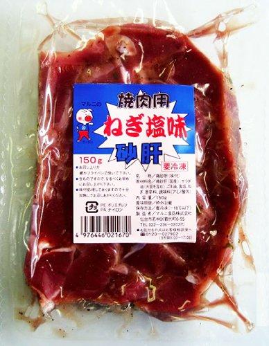 ビールやお酒のおつまみに!ねぎ塩鶏砂肝(塩味) 150g×10パック(マルニ食品) aid-m008