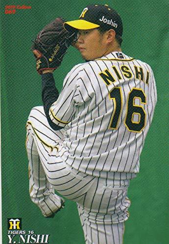 プロ野球チップス2019 第1弾 reg-069 西 勇輝 (阪神) レギュラーカード