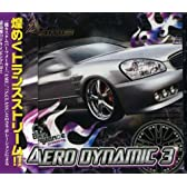 EXIT TRANCE PRESENTS AERODYNAMIC 3