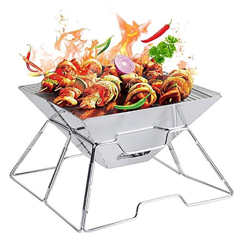大宇宙チャンスヤギ焚火台 バーベキューコンロ 焚き火台 コンパクト アウトドア 焚き火 折りたたみ式 ウッドストーブ