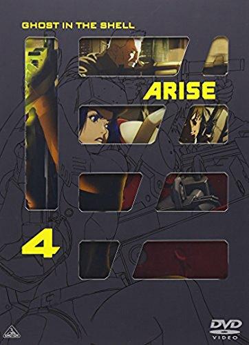 攻殻機動隊ARISE 4 [DVD]の詳細を見る