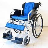 カドクラ チャップス 自走用車椅子 折りたたみ式 オーシャンブルー A101?AB