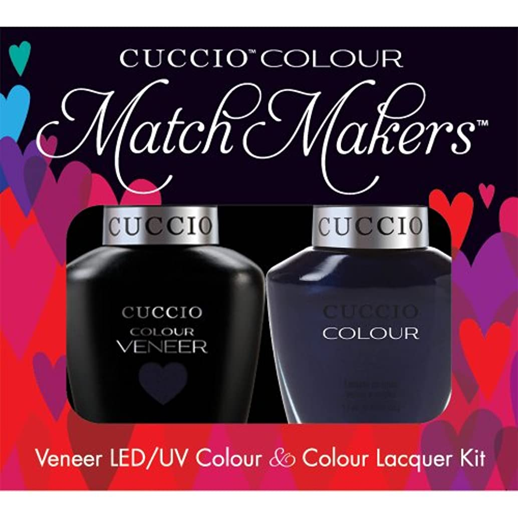 差別するガイドライン途方もないCuccio MatchMakers Veneer & Lacquer - On the Nile Blue - 0.43oz / 13ml Each