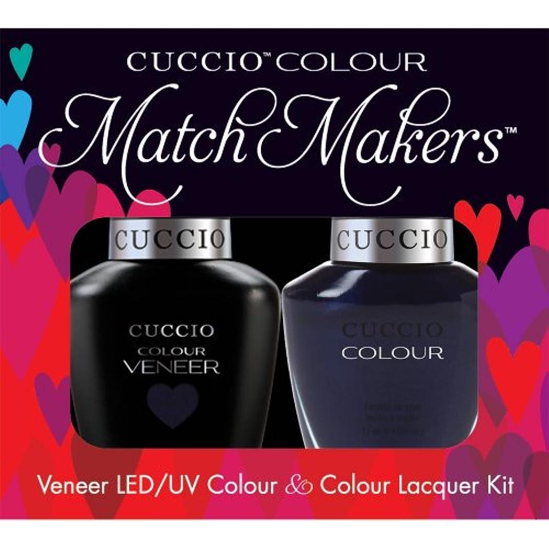 量進捗旅客Cuccio MatchMakers Veneer & Lacquer - On the Nile Blue - 0.43oz / 13ml Each