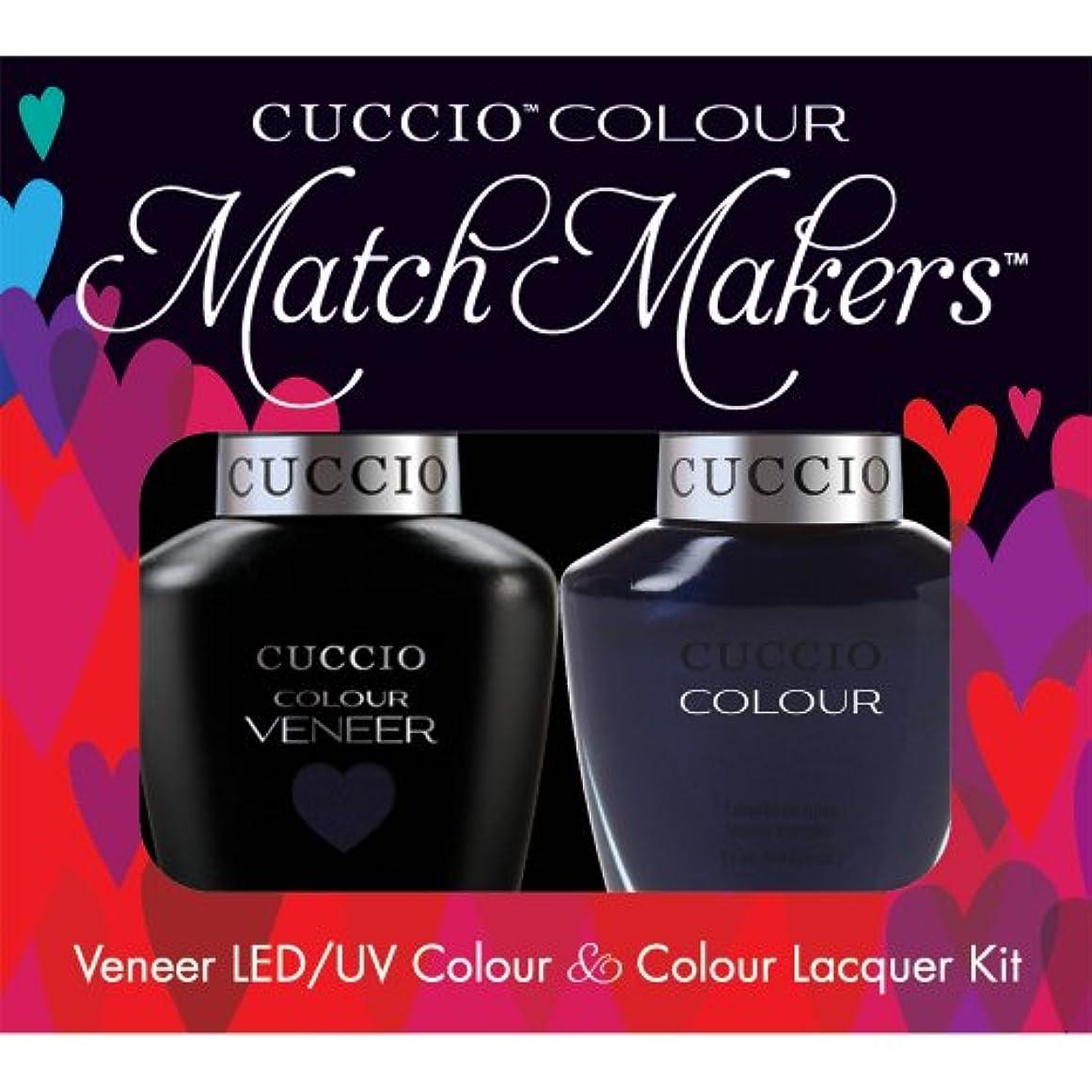 余暇姪スラッシュCuccio MatchMakers Veneer & Lacquer - On the Nile Blue - 0.43oz / 13ml Each