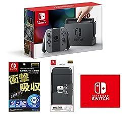 【Amazon.co.jp限定】【液晶保護フィルム多機能付き(任天堂ライセンス商品)】Nintendo Switch Joy-Con(L) (R) グレー+HARD CASE for Nintendo Switch ブラック+マイクロファイバークロス