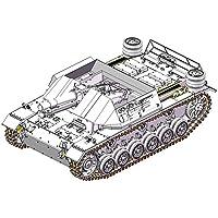 ドラゴン 1/35 第二次世界大戦 ドイツ軍 15cm 33式重歩兵砲搭載 自走砲 3号戦車H型車体 プラモデル DR6904