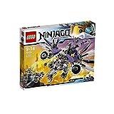 レゴ (LEGO) ニンジャゴー ニンドロイド・メカドラゴン 70725