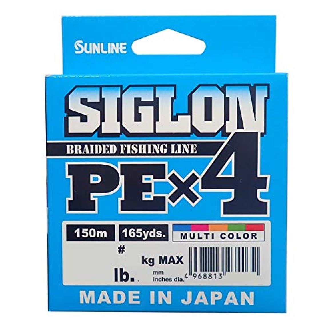 献身男らしさ海里サンライン(SUNLINE) ライン シグロン PE×4#1.5/25lb
