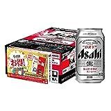 【サトウの切り餅おまけ付】アサヒスーパードライ おトクカートン 缶 [ 350ml×24本 ]