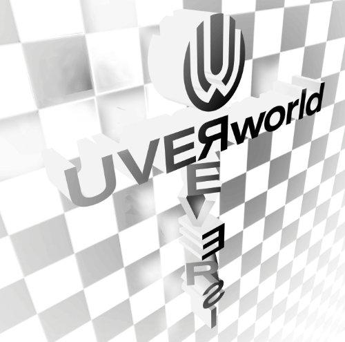 UVERworld【セオリーとの決別の研究+81】歌詞の意味を解説!間奏にネタ満載?面白さは必見!の画像