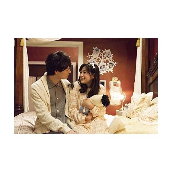 イタズラなKiss2~Love in TOKY...の紹介画像3