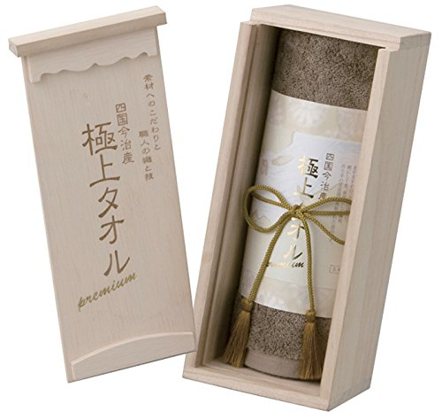 四国今治産 極上タオルプレミアム フェイスタオル (木箱入) ...
