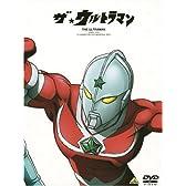 ザ★ウルトラマン DVDメモリアルボックス (期間限定生産)