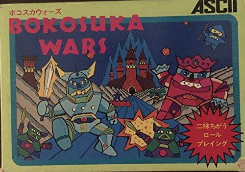 ボコスカウォーズ 【BOKOSUKAWARS】