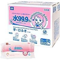 レック 純水99.9% ウェットシート 手・口ふき 80枚×15個 (1200枚) 日本製