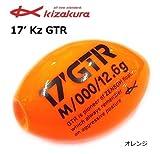 キザクラ(kizakura) ウキ 17Kz GTR M オレンジ B 38068