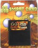 GB USB SMART CARD 64M for / GBC GBA ゲームボーイ ・ ゲームボーイアドバンス 専用 バックアップ ツール M&S