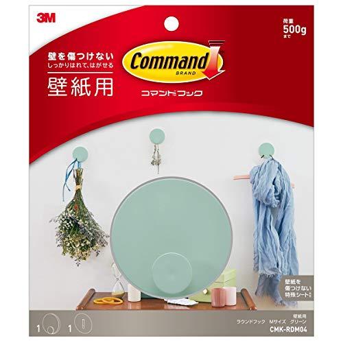 RoomClip商品情報 - 3M 壁紙用 フック はがせる 粘着 コマンド ラウンドM グリーン CMK-RDM04