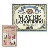 【はじめてでも安心!ルノルマンカード&日本語解説冊子セット】『メイビー ルノルマン』+『初めてでもよく分かるルノルマンカード入門』