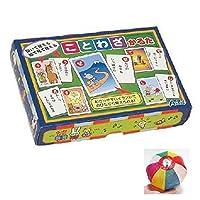 【和玩具】ことわざかるた (1個)  / お楽しみグッズ(紙風船)付きセット [おもちゃ&ホビー]