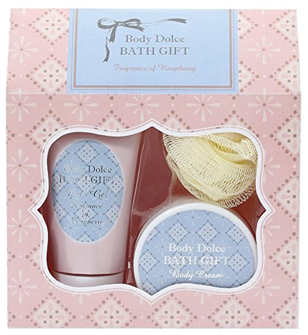 メディア草パズルノルコーポレーション バスセット ボディドルチェ ラズベリーの香り OB-BYG-1-2