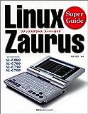 Linux Zaurus Super Guide―for Linux Zaurus SL‐C860、SL‐C760、SL…