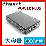 cheero Power Plus 大容量 9000mAh モバイルバッテリー