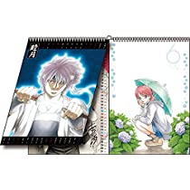 『銀魂』コミックカレンダー2015 (集英社コミックカレンダー2015)