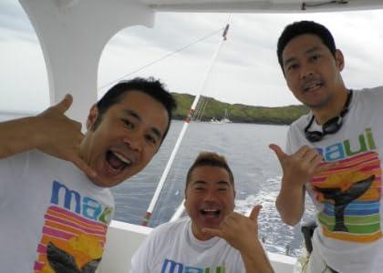 「ナインティナイン」岡村隆史、一級小型船舶操縦士免許を取得