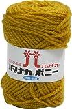 ハマナカ ボニー 50g 60m col.491 5玉セット 黄 オレンジ 系統