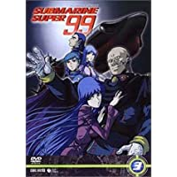 SUBMARINE SUPER99 Vol.3