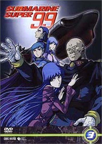 SUBMARINE SUPER99 Vol.3 [DVD]