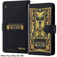汎用 『ファンタスティック・ビーストと黒い魔法使いの誕生』/手帳型アートケース マグネット/ファンタスティック・ビースト/BOOK IN-WSPFMLC2/FB021