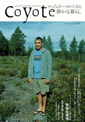 coyote(コヨーテ)No.12 特集 ジェリー・ロペス「ジェリー・ロペスの静かな暮らし」の詳細を見る