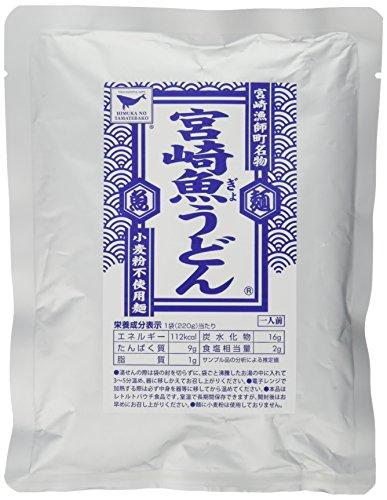 宮崎魚うどん220g×4袋