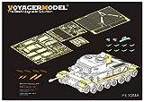 ボイジャーモデル 1/35 第二次世界大戦 ドイツ陸軍 Pz.Kpfw.6 (P) ポルシェティーガー No.003 Ver2.0 (ドラゴン用) プラモデル用パーツ PE35848