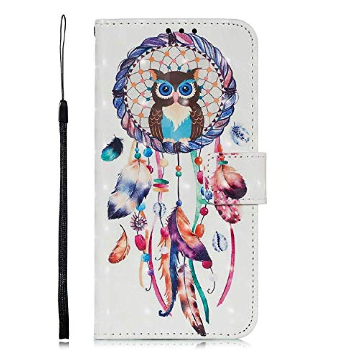 永続努力傘OMATENTI Galaxy A8 2018 ケース, ファッション良質 PU レザー 財布型 ケース 薄型 人気 新製品 衝撃吸収 全面保護 スマホケース, 付きスタンド機能, カードホルダー機能 ストラップ付き Galaxy A8 2018 用 Case Cover, フクロウとドリームキャッチャー