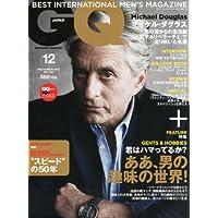GQ JAPAN (ジーキュー ジャパン) 2013年 12月号